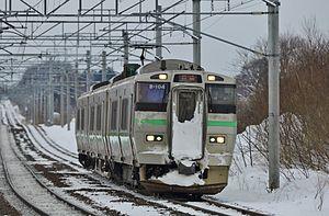Chitose Line - Image: 733 B104 Chitose Line 20140209