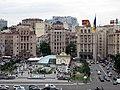 80-391-1040 Kiev Nezaleznosti 001.jpg