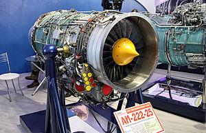 АИ-222-25