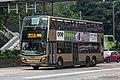 ATENU110 at Admiralty Station, Queensway (20190503084225).jpg