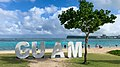 A big GUAM sign at Ypao Beach (49331975366).jpg
