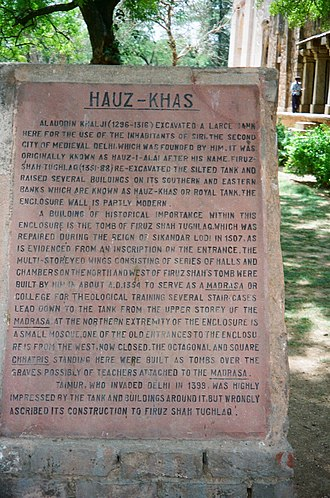 Hauz Khas Complex - Image: A plaque at the entrance of Hauz Khas complex
