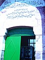 Abdullah-Ibn-Imam-Jaffar-As-Sadiq-AS.jpg