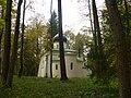 Abramtsevo, a Fairy-tale church.jpg