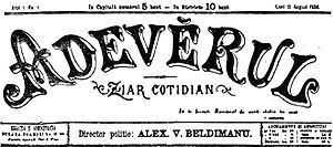 Adevărul - First version of the Adevĕrul logo (front page of the first issue in the 1888 series). A similar version was used in the early 1990s (Adevărul, in light blue, with identical typeface).