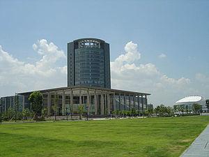 Zijin'gang Campus, Zhejiang University - Administration Building