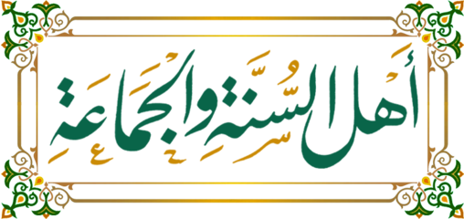 Al-Shafi'i - Wikiwand