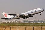 Air China Boeing 747-400 Gu-1.jpg