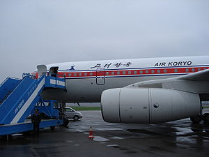 Aviadvigatel PS-90 -  An Air Koryo Tu-204-300