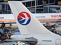 Airbus A300B4-605R, China Eastern Airlines JP6807528.jpg