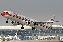 Airbus A321-211, China Eastern Airlines JP6772920.jpg