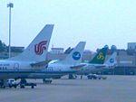 Aircraft at Xiamen Gaoqi International Airport.JPG