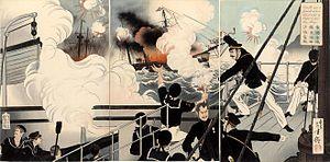 Akagigunboat3.jpg