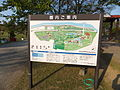 Akashi Kaikyo National Government Park in 2013-4-27 No,2.JPG
