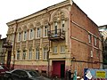Akimov revenue house 2019 (corner).jpg