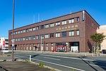 Akita Central Post Office 20161019.jpg