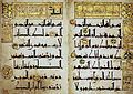 Al-Fatihah Later 11th century Iran Kufic script Khalili Collection6inchx300dpi.jpg