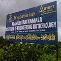Alamuri Ratnamala Institute of Engineering College.jpg