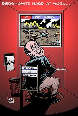 """English: Caricature of Alan Dershowitz, """"..."""