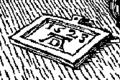 Albrecht Dürer - Monogramm - Tafel.png