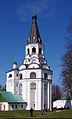Alexandrov Kremlin 20.jpg