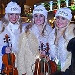 Alizma Triplets - Aleksandra, Izabela and Monika Okapiec (11447772326) (cropped).jpg