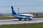 All Nippon Airways, B737-700, JA03AN (18181836510).jpg