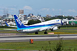 All Nippon Airways, B737-800, JA78AN (19091462124).jpg