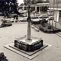 Alter Stadtbrunnen.jpg