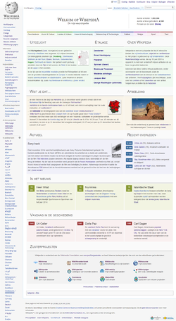 Alternative on the Main Page of the Dutch Wikipedia as designed by Olivier Bommel.png