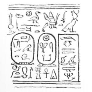 Sonbef - Image: Amenemhat Senebef Cylinder Petrie
