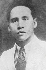 A photograph of Hamzah, likely taken between 1928 and 1937