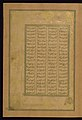 Amir Khusraw Dihlavi - Leaf from Five Poems (Quintet) - Walters W624182A - Full Page.jpg