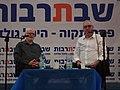 Amos Gilad (1).jpg