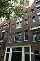 Amsterdam - Prinsengracht 195.JPG