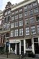 Amsterdam - Singel 311.JPG