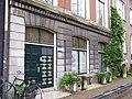 Amsterdam Lauriergracht 41 doors.jpg