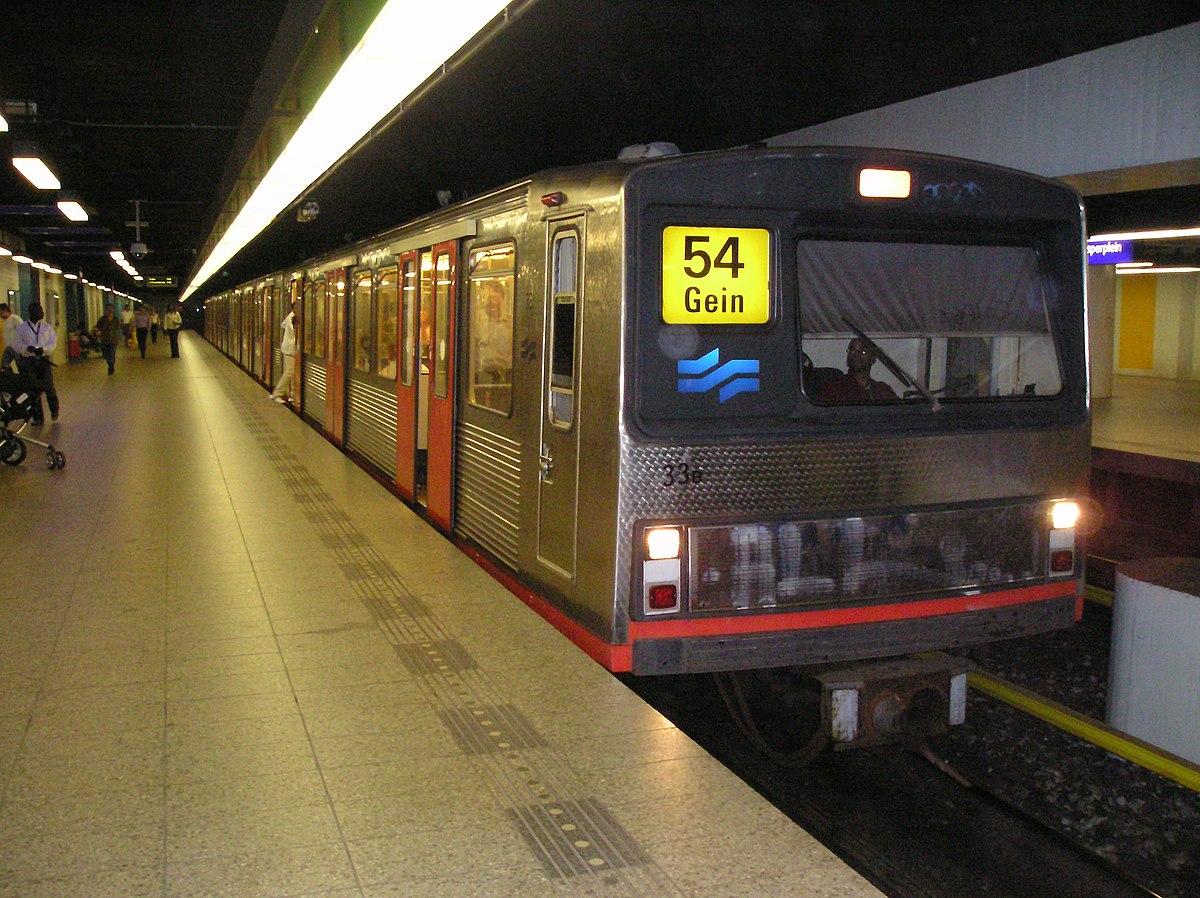 Weesperplein metro station - Wikipedia