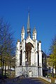 Angers (Maine-et-Loire) (11207982463).jpg