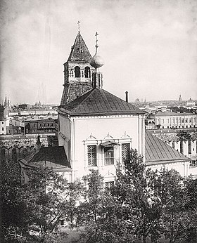 Annunciation church, Zhitny Dvor.jpg