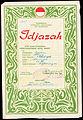 Anti-illiteracy certificate, Soemaijah (1954-04-05).jpg