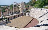 Antique-theater-plovdiv.jpg