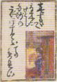 AokiShigeru-1904-E-Karuta-3.png
