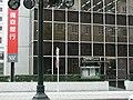 AomoriBank Sendai-931.jpg