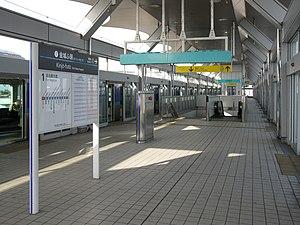 Kinjō-futō Station - Image: Aonami line AN11 Kinjo futo station platform 20100317