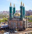 Ar-Rahim mosque (Ufa).jpeg
