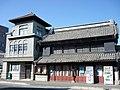 Arakawa-ke Jyutaku Syuoku.jpg