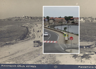 Archives-challenge-then-and-now-nesebar.png