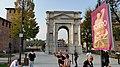 Arco dei Gavi 1.jpg