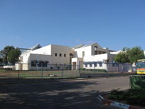 Ariel (city) - ORT Educational Center Yovaley-Ariel